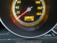 NISSAN FUGA 2006 for sale in UK-bf510041_26-thumb