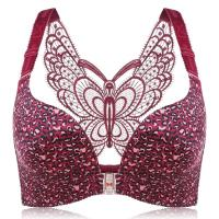 Butterfly Embroidery Front Closure Wireless Adjustable Gather Soft Bras for sale in Nigeria